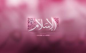 ISLAM_0003_Love