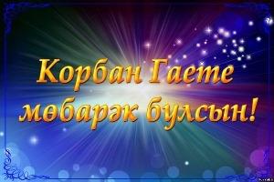 x_059b3048