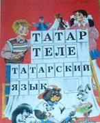 usup_book2