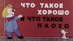 hohmodrom_YEpoha