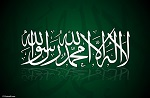 shahada_in_arabic_calligraphy-other-456x300