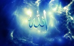 beautiful-Allahs-name-wallpaper